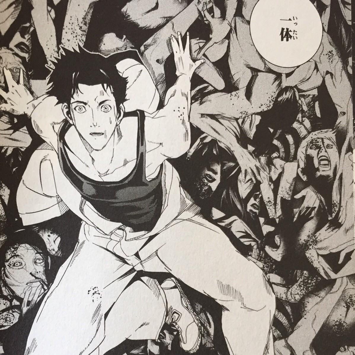 アポカリプスの砦」コミック7巻...