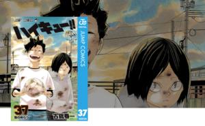 『ハイキュー!!』37巻のアニメも漫画も無料の動画配信サービス!あらすじとネタバレもあり~終わらなでほしい試合~