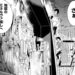 約束のネバーランド 7巻のあらすじ・ネタバレ・感想~『A08-63地点』へ~